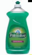 Illustration of Palmolive Dish Liquid 28 oz. Original