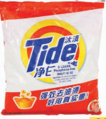 Illustration of Tide Laundry Detergent 508gms