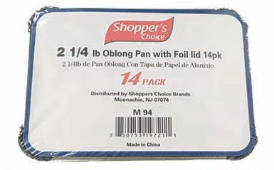Illustration of 2 1/4 Oblong pan w/Board lid 14pk