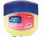 Product Illustration of Vaseline 50g Baby
